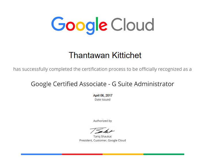 Google G-Suit Admin