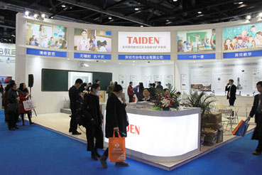 TAIDEN Educational IT Solutions