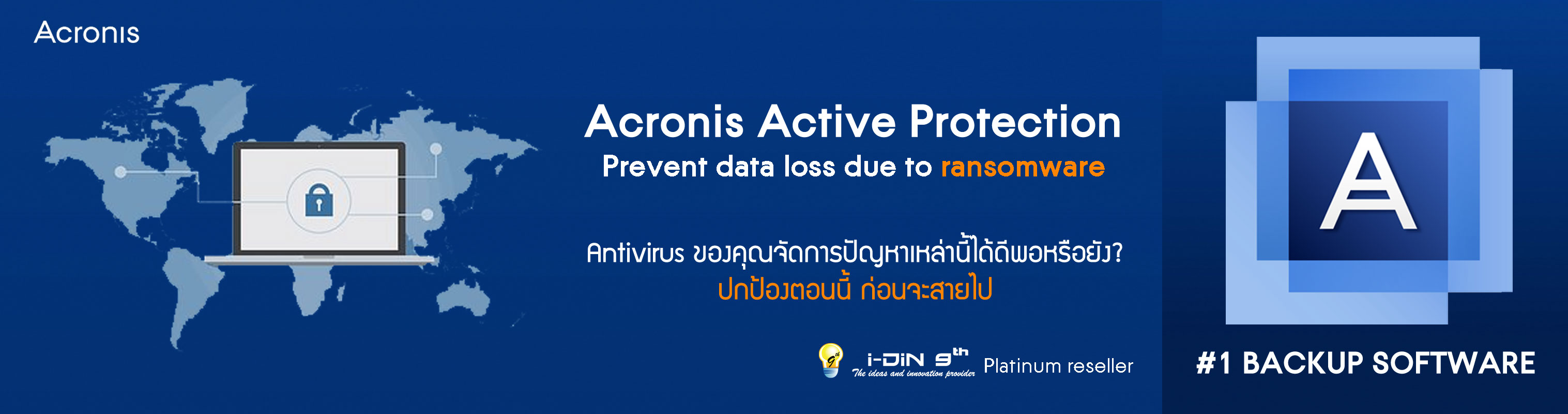 Acronis Ransomware Banner