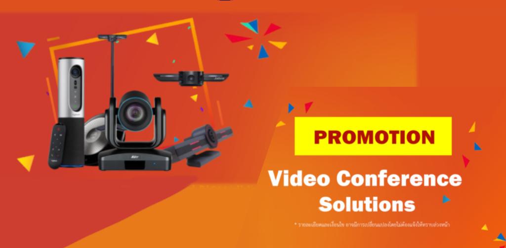 videoconfpromo